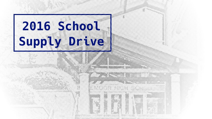 School Supply Drive for 2016